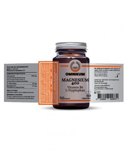 Magnesium 400 Omnikum proizvod 2
