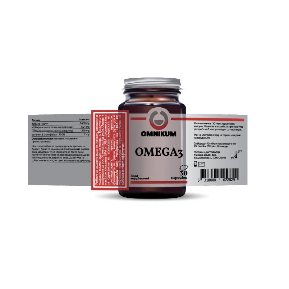 Omega 3 Omnikum proizvod 2